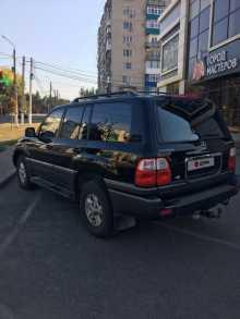 Кропоткин LX470 2000