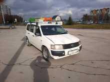 Новосибирск Probox 2004