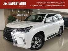 Иркутск LX450d 2020