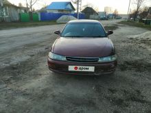 Свободный Corolla Levin 1994