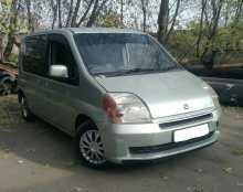 Омск Mobilio 2003