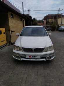 Сочи Vista 2000
