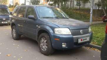 Москва Mariner 2005