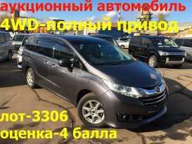 Москва Honda Odyssey 2016