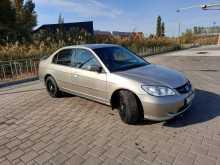 Батайск Civic 2003
