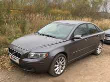 Тверь S40 2004