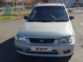 Чугуевка Mazda Demio 1998