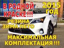 Чита Avensis 2015