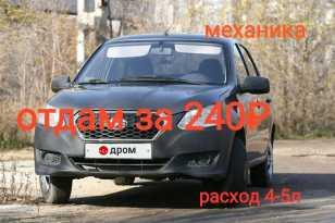 Поспелиха Datsun on-DO 2014