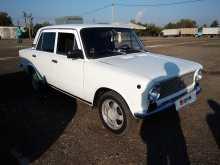 Армавир 2101 1980