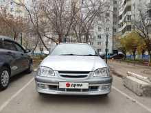 Омск Caldina 1998