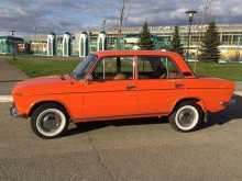 Пермь 2103 1976