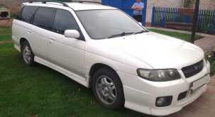 Введенское Avenir 2003