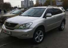 Челябинск RX330 2003