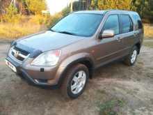 Киров CR-V 2002