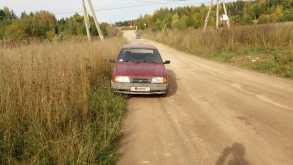 Пермь 2126 Ода 2001