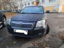 Ярославль Avensis 2005