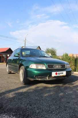 Оренбург A4 1996