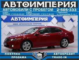 Красноярск Accord 2008