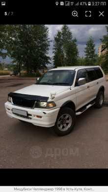 Усть-Кут Challenger 1998