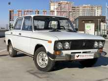 Уфа 2106 2000