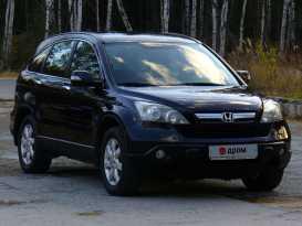 Екатеринбург CR-V 2008