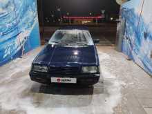 Краснодар Sapporo 1988