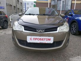 Казань Bonus A13 2013