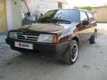 Феодосия 2108 1994