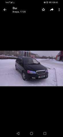Екатеринбург Ipsum 1998