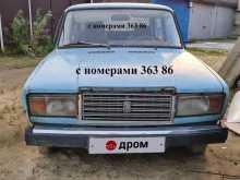 Сургут 2107 1988