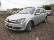 Шахты Astra 2004