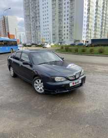 Москва Primera 1999