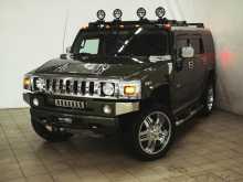 Калуга H2 2003
