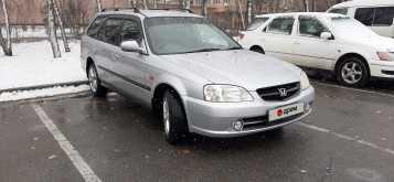Шелехов Orthia 2001