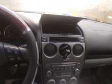Мытищи Mazda6 2005