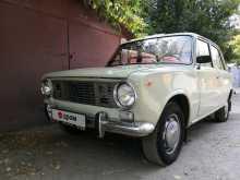 Ростов-на-Дону 2101 1976