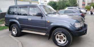 Казань Land Cruiser 1995