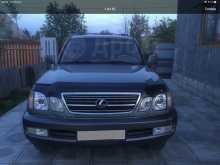 Омск LX470 2000