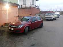 Москва Astra 2005