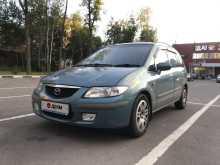 Обнинск Premacy 1999