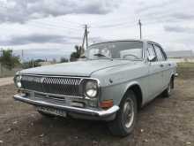 Советский 24 Волга 1976