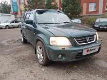 Киров CR-V 2000