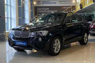 Ярославль X4 2017