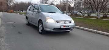 Екатеринбург Stream 2000