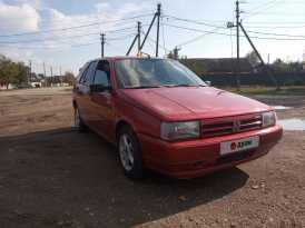 Краснодар Tipo 1992