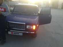 Симферополь 2107 1992