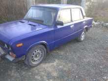 Бахчисарай 2103 1981