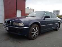 Магнитогорск 7-Series 1999
