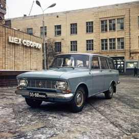 Челябинск 427 1975